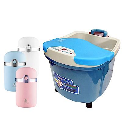 勳風 足輕鬆加熱式SPA足浴機 (HF-3660RC)