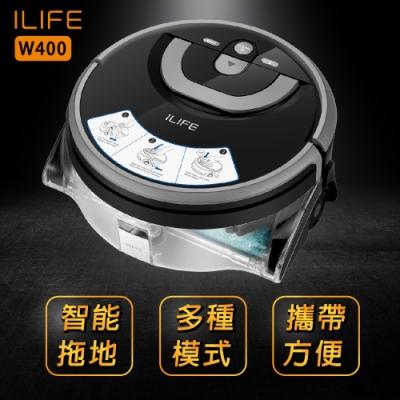ILIFE W400洗地機器人台灣唯一總代理出貨