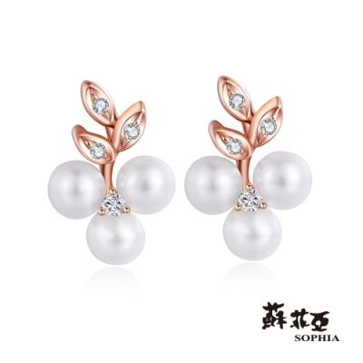 蘇菲亞 SOPHIA -清麗珍珠鑽石耳環