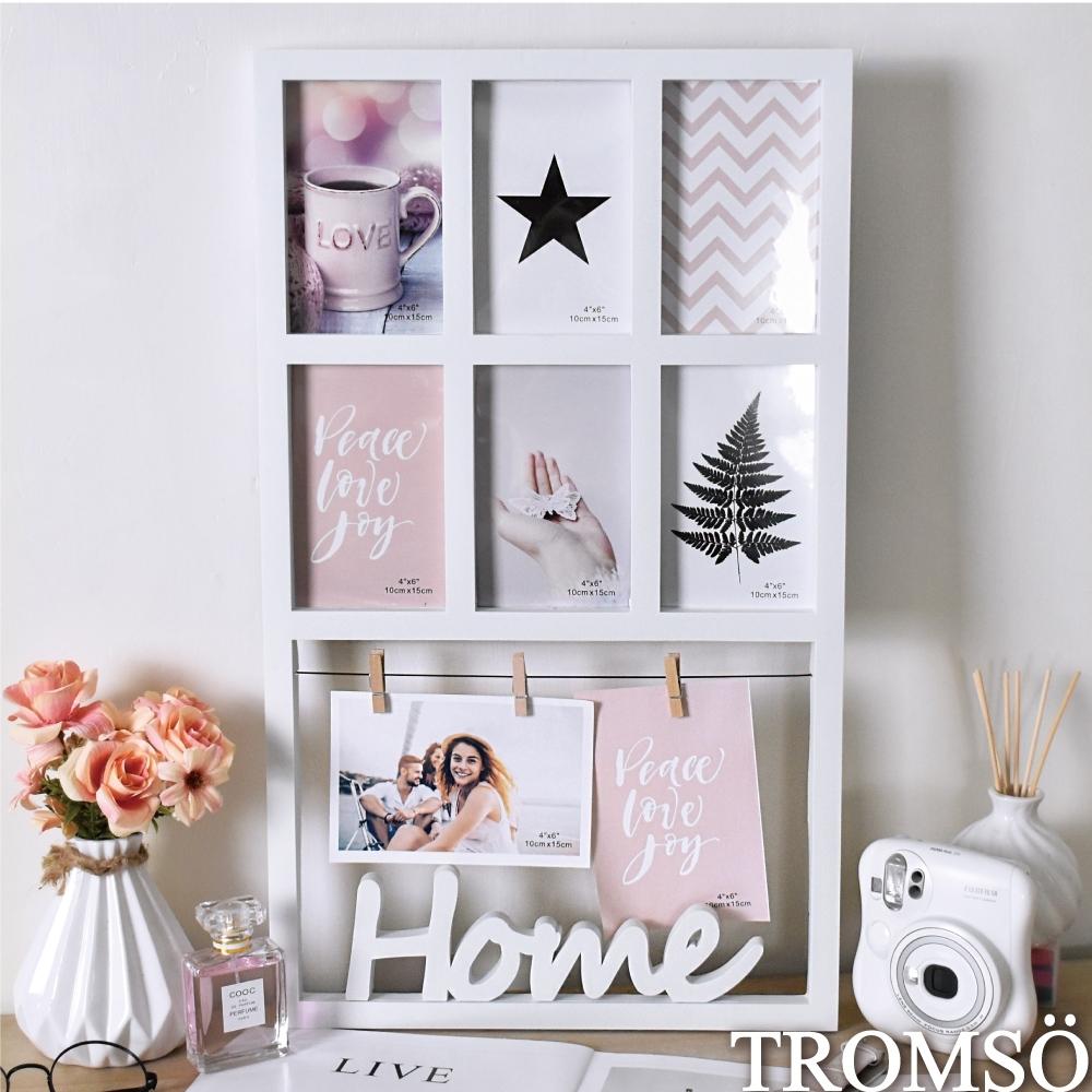 TROMSO 北歐HOME木夾6框組