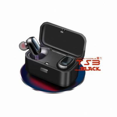Mine峰 MCK-TS3 魔方 真無線藍牙耳機