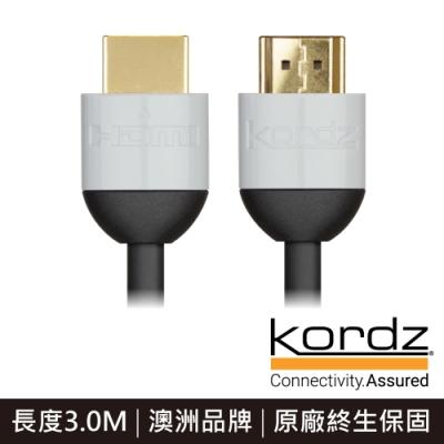 【Kordz】PRO HDMI線商用系列(PRO-3.0M)