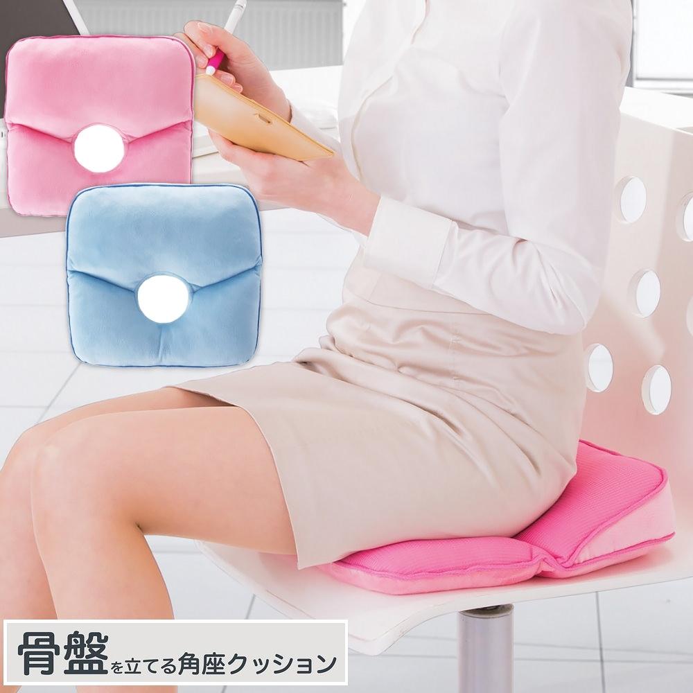 雙面雙材質。低反發自然傾斜舒壓坐墊/椅墊