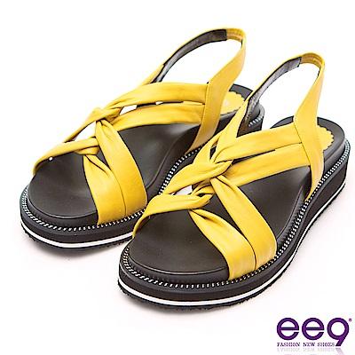 ee9 MIT經典手工微透裸肌超輕厚底涼鞋 黃色