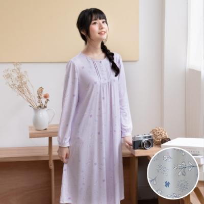 華歌爾睡衣-睡眠研究系列 M-LL長袖睡衣裙裝(灰藍) 吸濕快乾-透氣柔軟-抗皺易保養