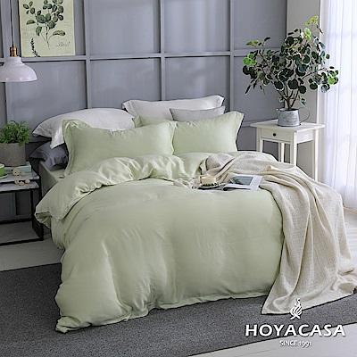 HOYACASA自由簡約 加大四件式60支天絲被套床包組-青草黃