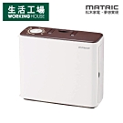 【生活工場】松木Matric直臥兩用布團乾燥機