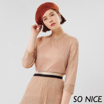 SO NICE優雅亮蔥壓褶網紗上衣