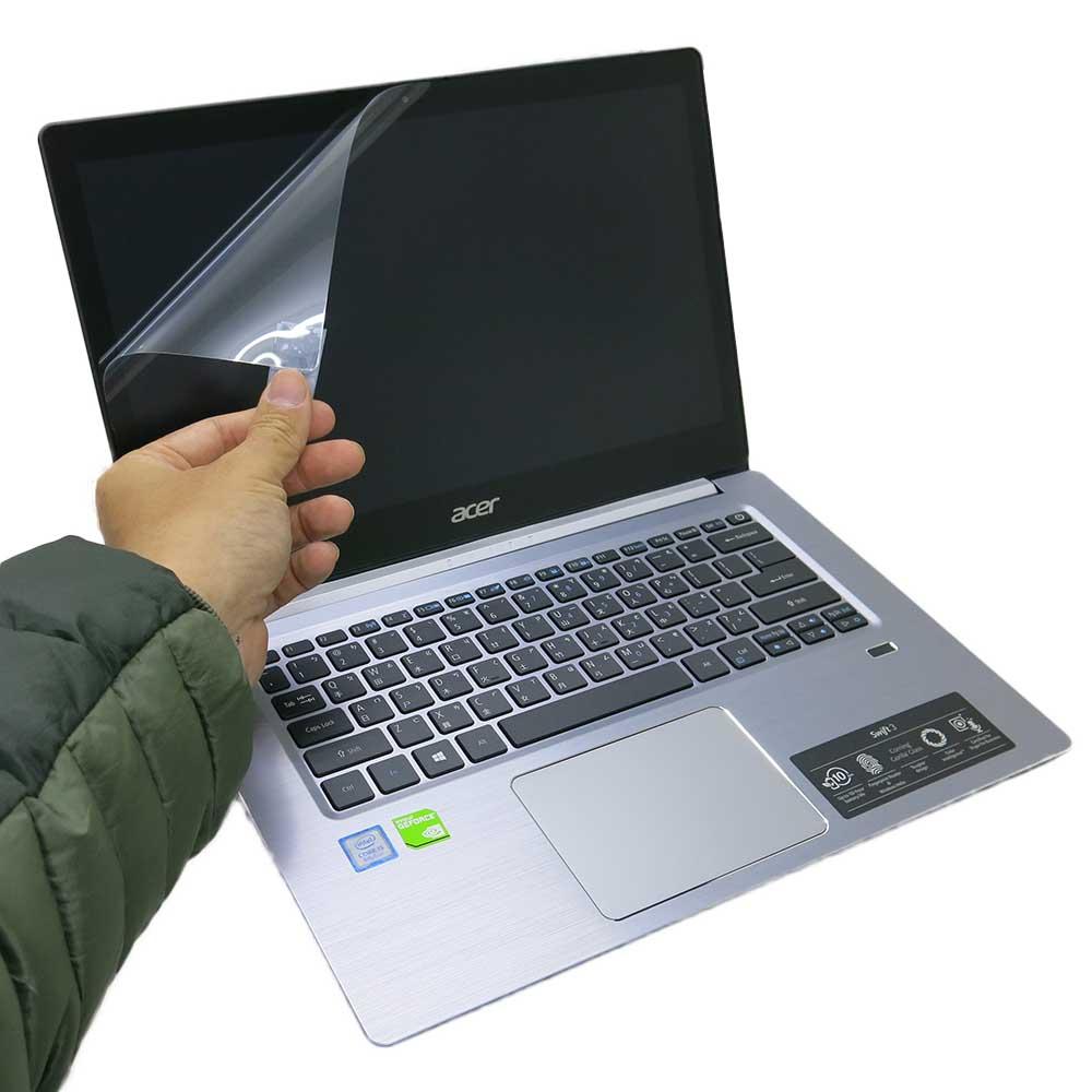 EZstick Acer Swift 3 S30-20 螢幕保護貼