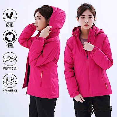 【遊遍天下】女款防風透濕保暖無車縫羽絨機能外套GJ22006玫紅