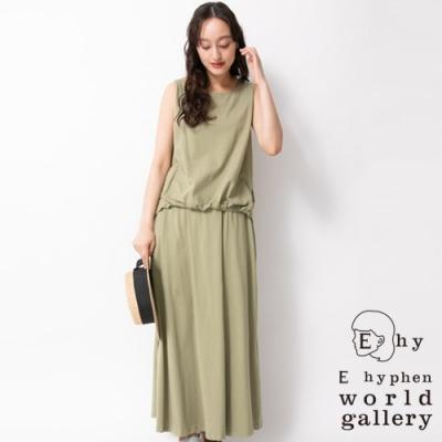 E hyphen 【SET ITEM】無袖上衣+喇叭長裙