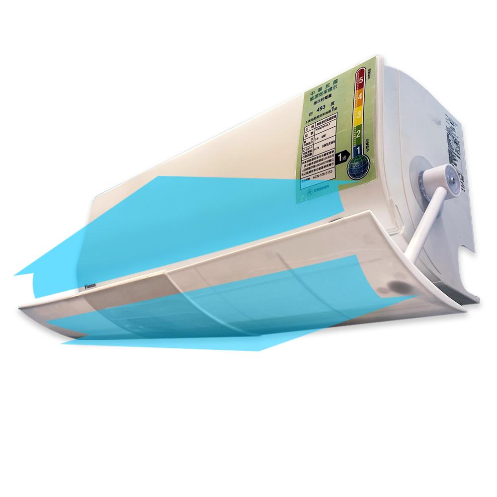 樂嫚妮 冷氣擋板/伸縮旋轉/空調擋風板 product image 1
