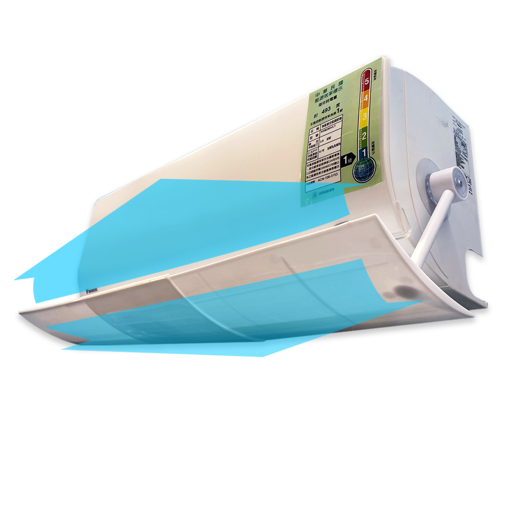 樂嫚妮 冷氣擋板/伸縮旋轉/空調擋風板