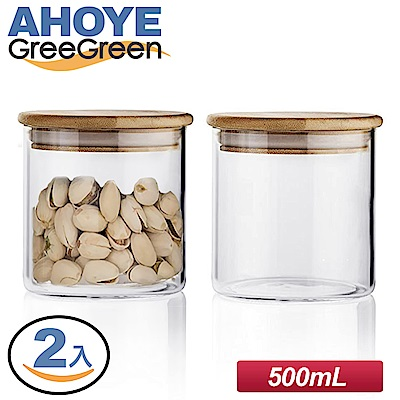GREEGREEN 竹木蓋玻璃密封罐 儲物罐 500mL