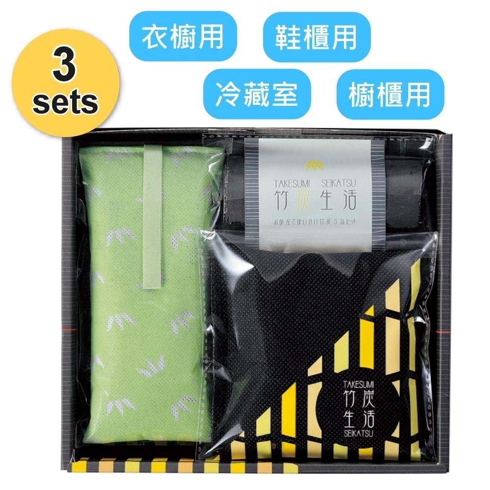 日系居家竹炭防潮除濕除臭禮盒組 (3件組)