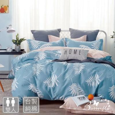 BUTTERFLY-純棉三件式枕套床包組-思葉-藍(雙人)