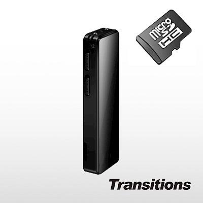 全視線 KT558 1080P高畫質雙LED補光 磁吸行車影音記錄筆 32G組