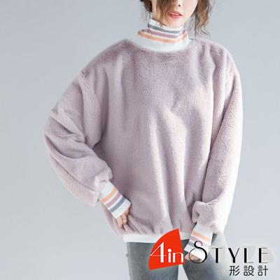 高領拼接條紋毛絨上衣 (紫色)-4inSTYLE形設計