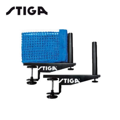 STIGA ITTF 比賽級網架組 G70-001