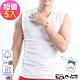 YG天鵝內衣 100%純棉白色無袖衫(5件組) product thumbnail 1