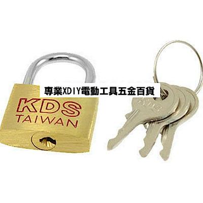 KDS 正台灣製 #120銅掛鎖 25mm B銅鎖