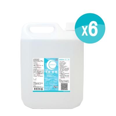 生發 清菌酒精75% (4000mlx6桶組)
