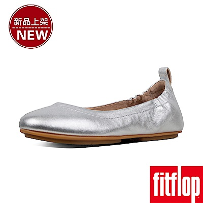 FitFlop ALLEGRO LEATHER BALLERINAS-銀色