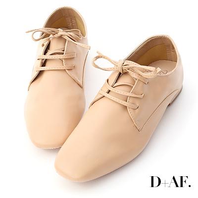 D+AF 紳士品格.超軟皮方頭綁帶牛津鞋*杏