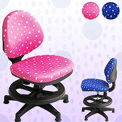 【A1】點點繽紛固定式兒童成長椅(2色可選)-1入
