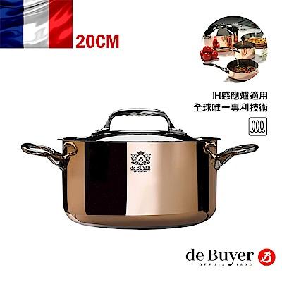 法國【de Buyer】畢耶鍋具『契合銅鍋頂級系列』雙耳燉湯鍋20cm