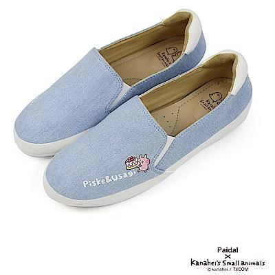 Paidal x 卡娜赫拉的小動物 趣味蛋糕平底休閒鞋樂福鞋懶人鞋-淺藍牛仔