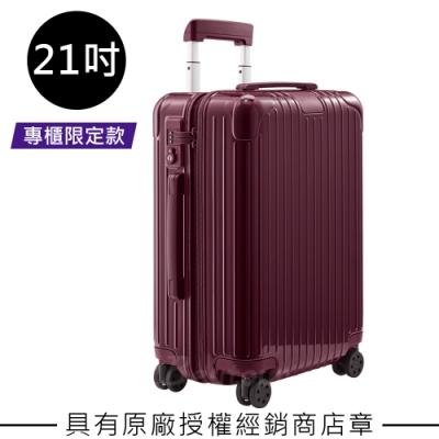 【直營限定款】Rimowa Essential Cabin 21吋登機箱 (漿果紅)
