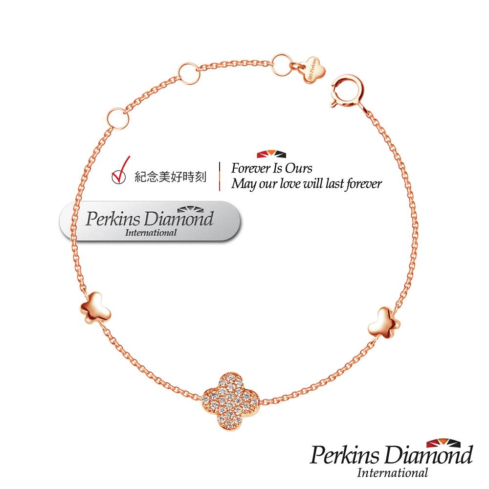 PERKINS 伯金仕 - bravo系列 14K玫瑰金 0.17克拉鑽石手鍊