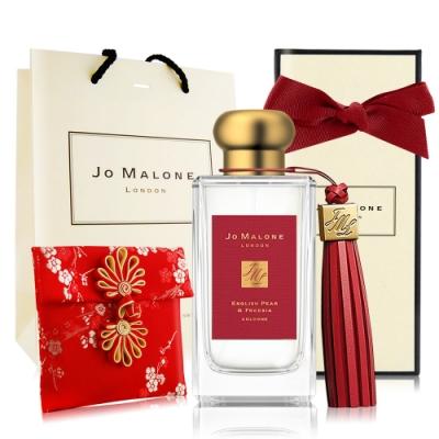 *Jo Malone 英國梨與小蒼蘭香水100ml附緞帶+提袋+流蘇-新年限量版+緞面紅包袋