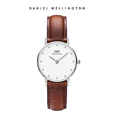 DW 手錶 官方旗艦店 26mm銀框 Classy 棕色真皮鑽石錶
