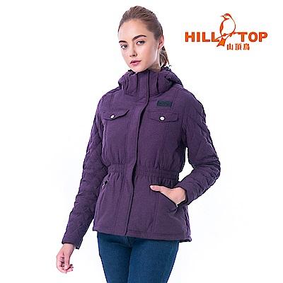 【hilltop山頂鳥】女款超潑水保暖蓄熱羽絨短大衣F22FZ1紫色