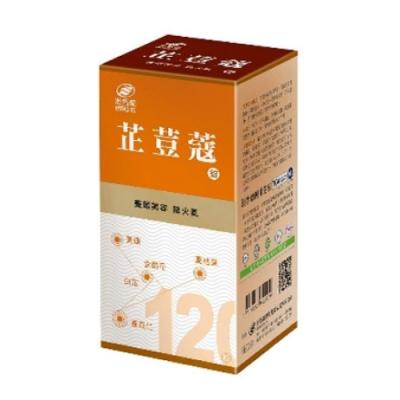 港香蘭 芷荳蔻 120粒/盒