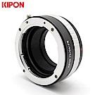 Kipon鏡頭轉接環 DA-FX