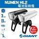 Giant Numen HL2 電池型前燈 product thumbnail 1