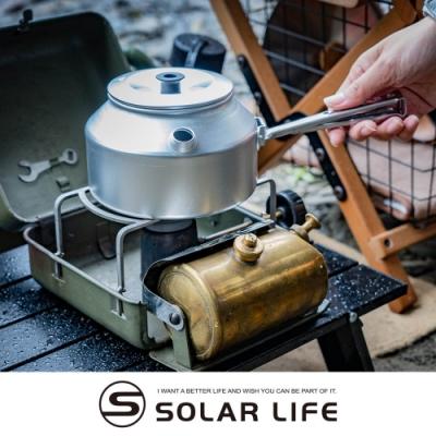 瑞典Trangia Kettle 824 超輕鋁可拆手柄水壺 <b>0</b>.9L.鋁合金茶壺 燒水壺咖啡壺