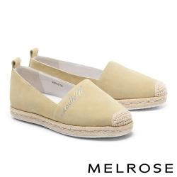 休閒鞋 MELROSE 純真簡約品牌晶鑽造型草編全真皮厚底休閒鞋-綠