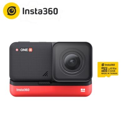Insta360 ONE R 4K廣角鏡套組 (公司貨) 贈32G/100MBs卡