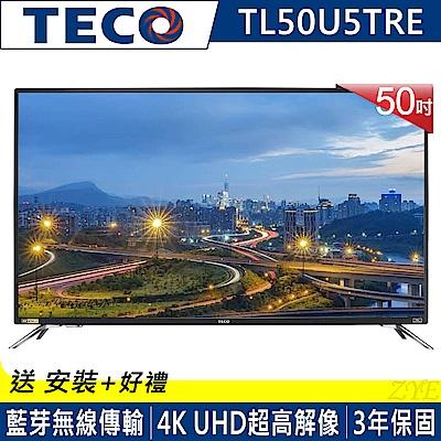 福利新品-TECO東元 50吋 4K Smart連網液晶顯示器+視訊盒 TL50U5TRE