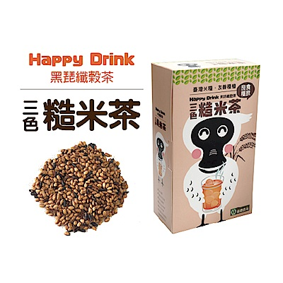 黑琶三色糙米茶 ( 10 包/盒)x 3