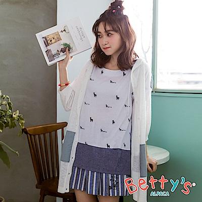 betty's貝蒂思 條紋配色微刺繡短褲(淺藍)