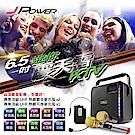 JPOWER 震天雷 6.5吋 輕巧便攜式行動KTV