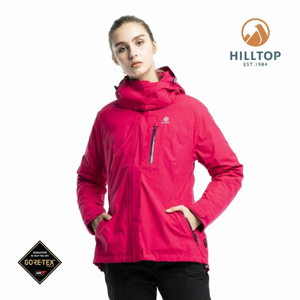 【hilltop山頂鳥】女款GORE-TEX二合一羽絨短大衣F22F02玫瑰紅