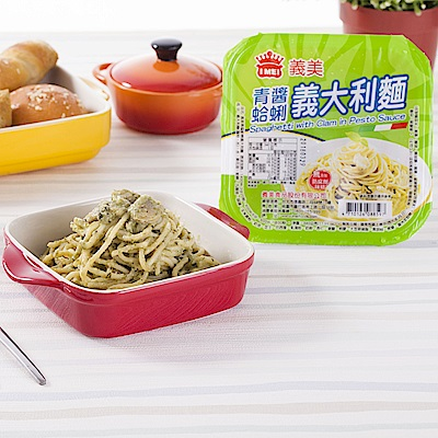 任-義美 青醬蛤蜊義大利麵(340g/盒)