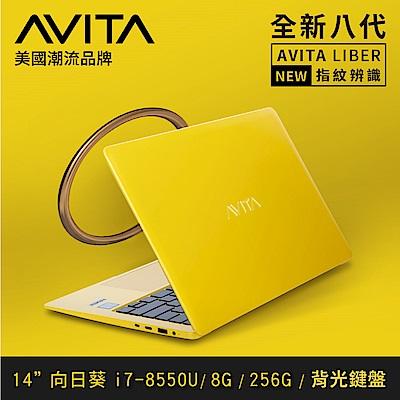 AVITA LIBER 14吋筆電 i7-8550U/8G/256GB SSD 向日葵