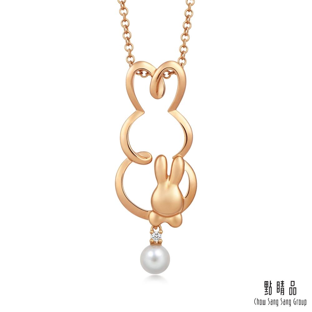 點睛品 La Pelle 日本AKOYA珍珠 溫馨家族-小兔子 18K玫瑰金項鍊